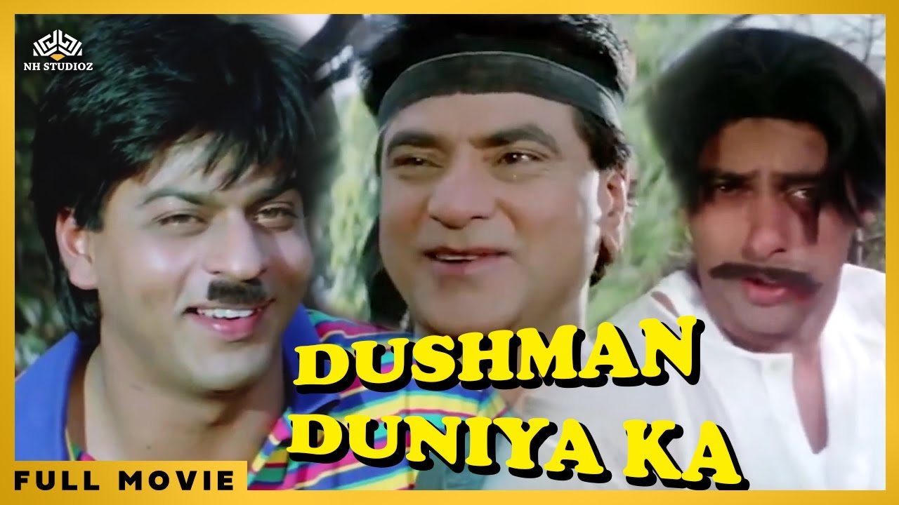 Dushman Duniya Ka | Salman Khan, Shah Rukh Khan And Jeetendra | Hindi Full Movie