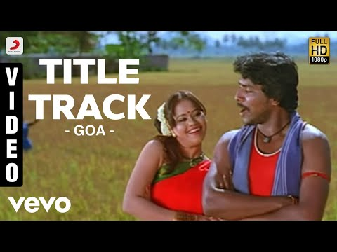 Yuvanshankar Raja | Goa - Title Track Video