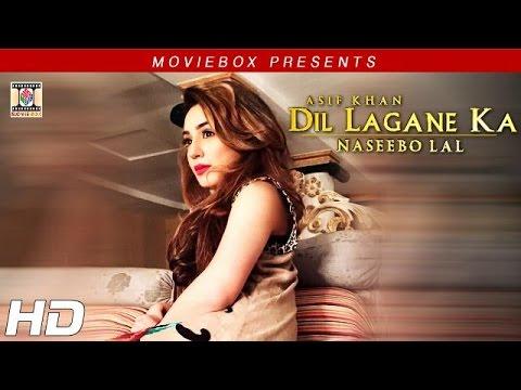 DIL LAGANE KA - OFFICIAL VIDEO - ASIF KHAN & NASEEBO LAL