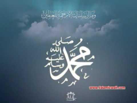 019 Surah Al Mariam Full with Spanish Translation