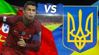 ОТБОР ЕВРО 2020 КРИШТИАНУ РОНАЛДУ Португалия vs УКРАИНА Один против всех