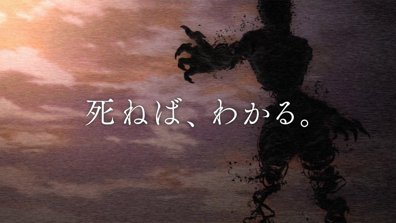 亜人,あらすじ,アニメ,映画,キャラクター,画像