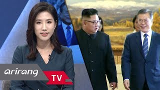 The Point : World Affairs] Ep.16 - Prospects for U.S.-DPRK meeting after the inter-Korean summit