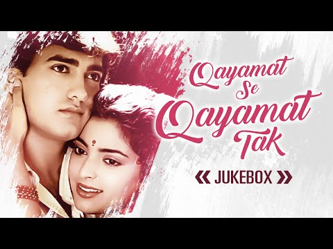 Qayamat Se Qayamat Tak Full  Songs  Aamir Khan, Juhi Chawla  Jukebox