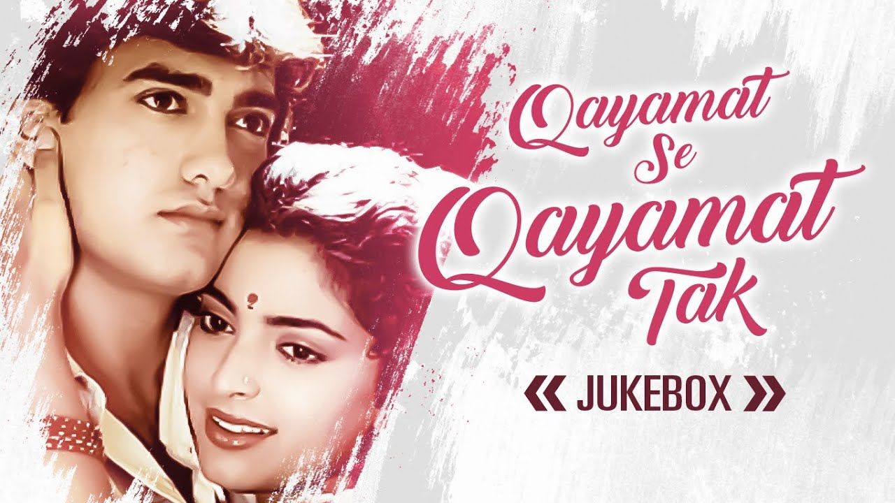 Qayamat Se Qayamat Tak Full Video Songs Aamir Khan Juhi Chawla
