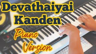 Devathaiyai Kanden Piano Version (Cover) | Kadhal Konden | Yuvan Shankar Raja | Dhanush