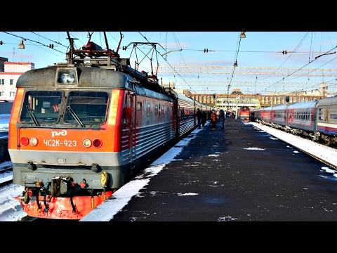 ЧС2К-923 с поездом №47 Москва-Балаково