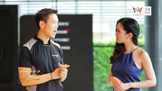 แพรว The Jet Set วันที่ 23 สิงหาคม 2558 (2/5) SuperCars McLaren AMARIN TV HD ช่อง 34