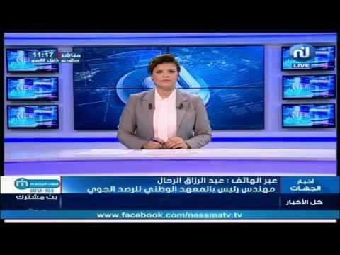 عبد الرزاق الرحال : مهندس رئيس بالمعهد الوطني للرصد الجوي