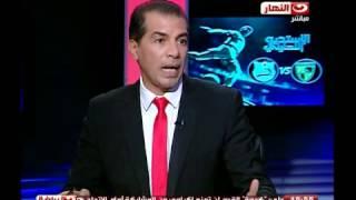 الاستوديو_التحليلى   تعليق وليد صلاح وكريم حسن شحاته على تصرف حسام غالى ومداخله من عصام عبد الفتاح