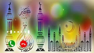 Tu Haqeeqat hai main sirf ehsas hoon | Best Islamic Flute Ringtone