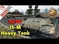 The New IS-M Heavy Tank - World of Tanks