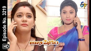 Abhishekam | 10th May 2019 | Full Episode No 3219 | ETV Telugu