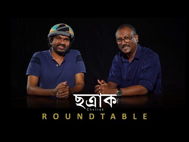 Roundtable on චත්රක් (Mushroom) | Epi #6 | චත්රක් (Mushroom) චිත්රපටය ගැන Roundtable කතාබහ.