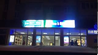 Видеовывеска Пенза(Видеовывеска Пенза Продажа светодиодных экранов, LED вывесок и светодиодного освещения. Сайт: http://ledtehnology.ru/..., 2015-12-08T06:22:51.000Z)