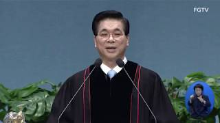 여의도순복음교회 이영훈 위임목사 주일설교2019년 10…