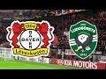 Bayer 04 Leverkusen gegen PFC Ludogorets Rasgrad [Saison 2018/2019] | Impressionen