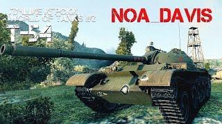 Лучшие Игроки World Of Tanks #2 T-54 (Noa_davis)