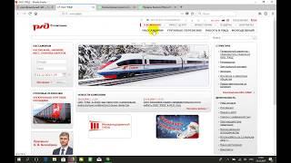 За сколько дней купить билет на поезд(, 2017-12-13T14:38:49.000Z)