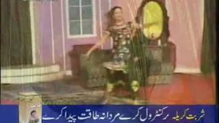 vuclip pakistani hot sex mujra