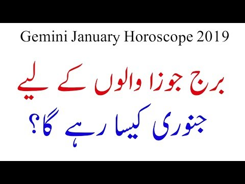 Gemini January Monthly Horoscope 2019 Gemini January 2019 Forecast