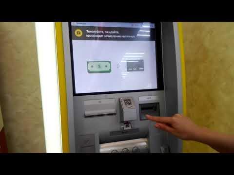Как положить доллары на карту Тинькофф через банкомат