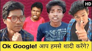 Prince Kumar Comedy | OK Google | Hindi Comedy | PRIKISU - 118 | Vigo Video