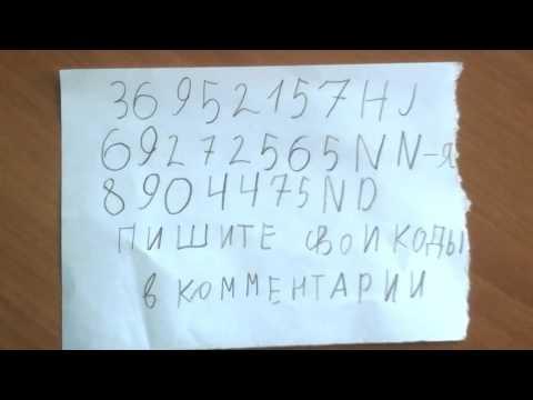 Код на друзья My Singing Monsters