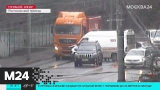 Фото Два человека пострадали в ДТП с пятью авто в Москве - Москва 24