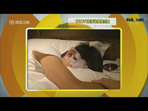 [ENG SUB] 140913 TFBOYS Who takes the longest to wake up in the morning?
