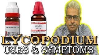 Lycopodium in Hindi - Uses & Symptoms in Homeopathy by Dr P.S. Tiwari
