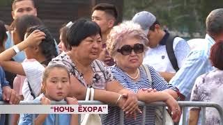 """В Улан-Удэ прошла одиннадцатая """"Ночь Ёхора"""""""