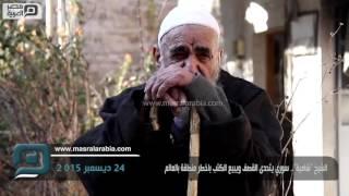 """مصر العربية   الشيخ """"شامية"""".. سوري يتحدى القصف ويبيع الكتب باخطر منطقة بالعالم"""