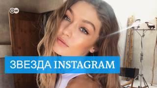 Джиджи Хадид   самая популярная модель года в Instagram
