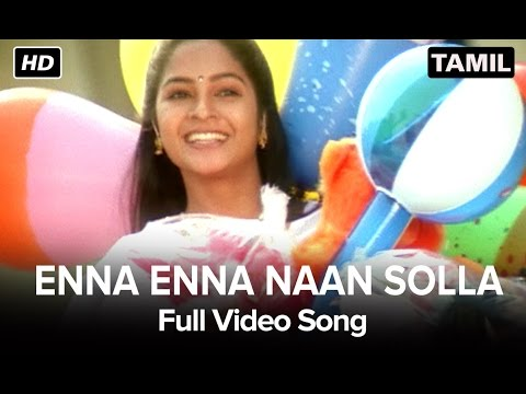 Enna Enna Naan Solla | Full Video Song | Amudhey