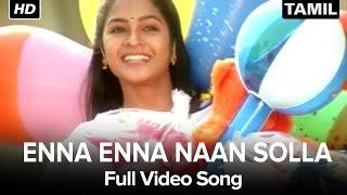 Enna Enna Naan Solla   Full Video Song   Amudhey