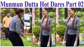 Munmun Dutta As Babita Ji Hot Dares||Part 02