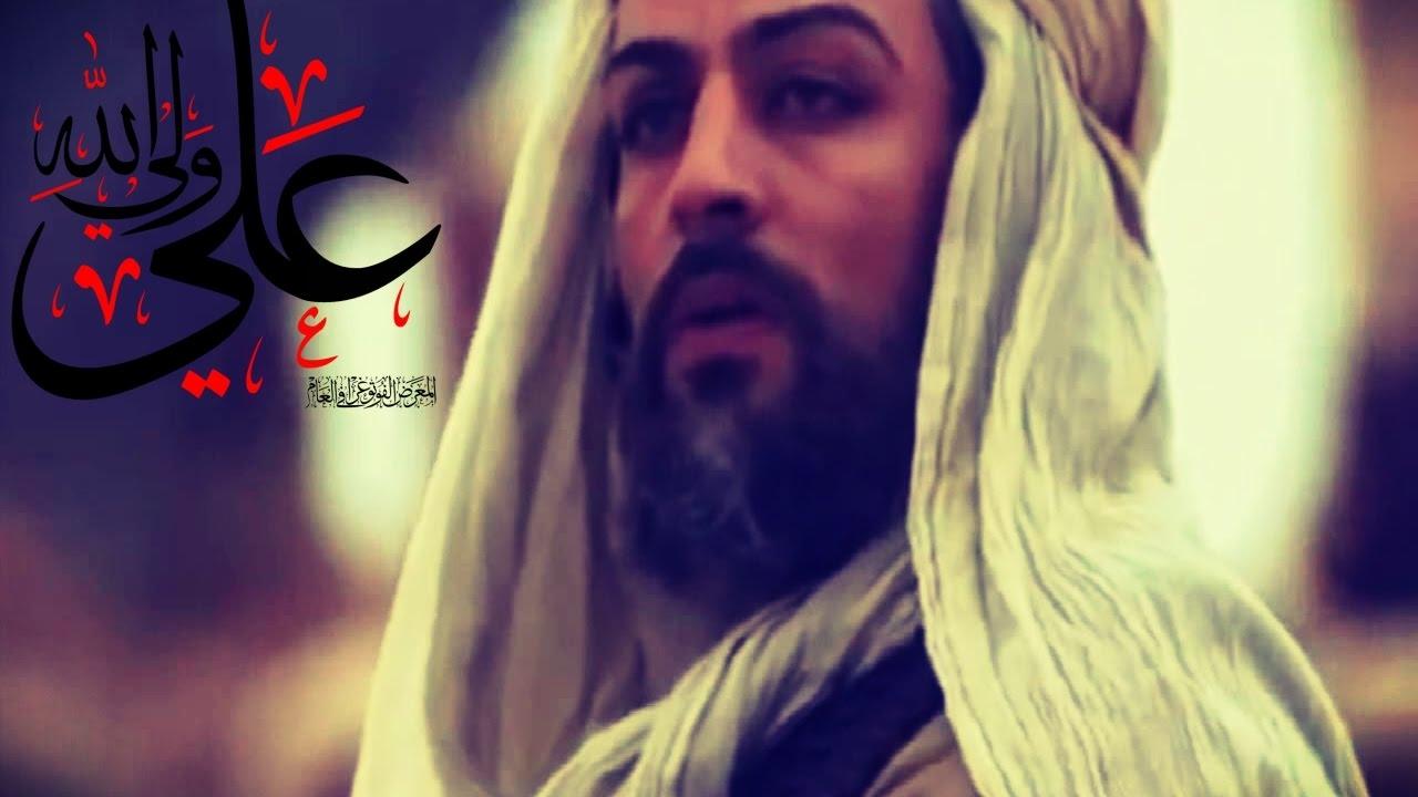 The Lion Of Allah علي أسد الله الغالب Youtube