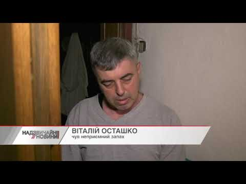 Пролежав три тижні: на Полтавщині у квартирі знайшли труп 25-річної дівчини