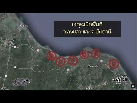คนร้ายก่อเหตุระเบิดป่วนภาคใต้หลายจุด เจ็บเพียบ ทหารถูกยิงเสียชีวิต