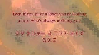 Super Junior - Midnight Fantasy