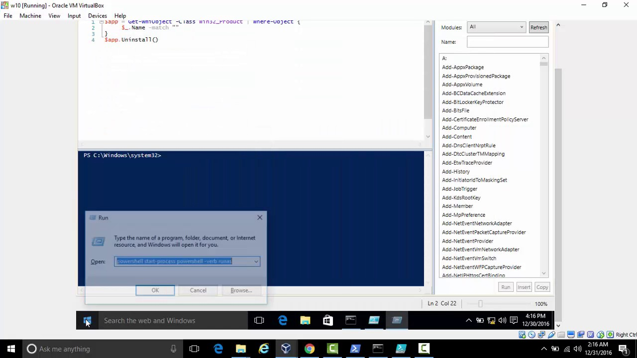 how to uninstall a software with powershell script