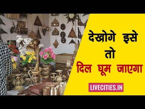 Patna के Gandhi Maidan में Bihar Diwas पर पत्थर से बनी चीजों की धूम, लोग कर रहे हैं जमकर खरीदारी