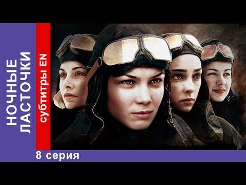 Презентация фильма Зимний путь