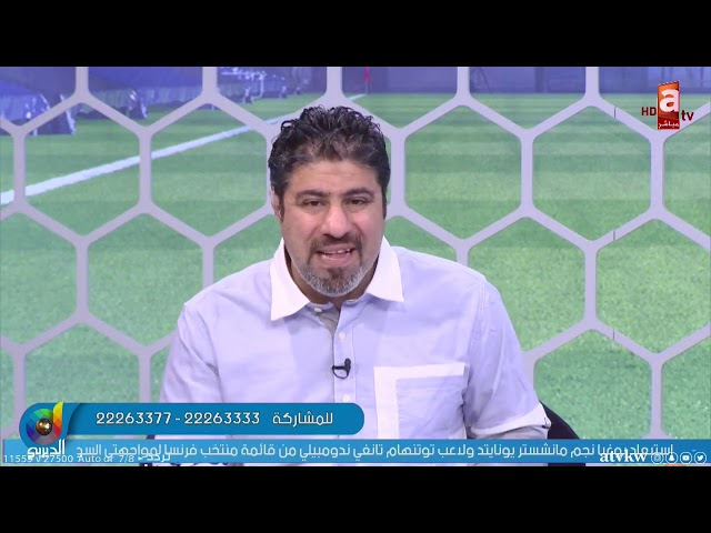 #الديربي   الاتحاد يوضّح أسباب عقوبة #القادسية.. وهل أُحيل صالح الشيخ إلى