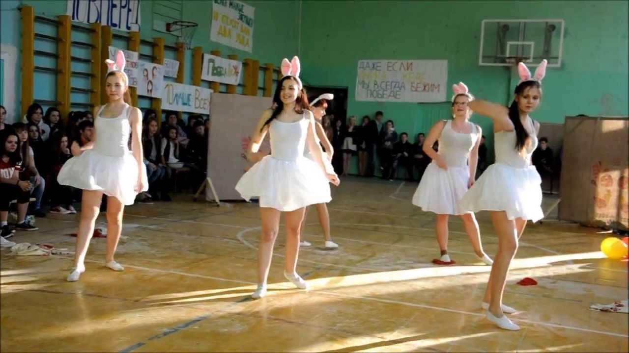 Смотреть танцы молодых девушек