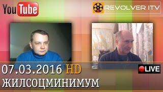 Смотреть видео Предвыборная программа мэра Санкт-Петербурга • Revolver ITV онлайн