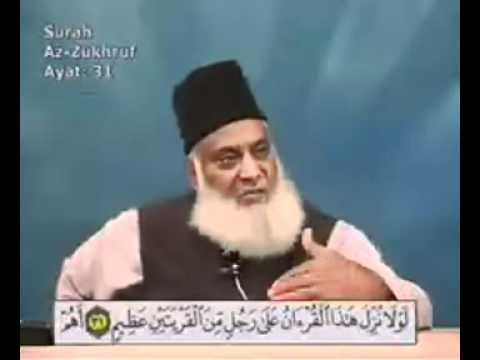 tafsir of SURAH AS-SHURA 40 TO SURAH AZ-ZUKHRUF END by Dr  Israr Ahmed(ra)