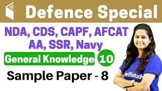 5:00 PM - CDS Crash Course | Defence Special General Knowledge by Shipra Ma'am|Sample Paper-8|Day#10