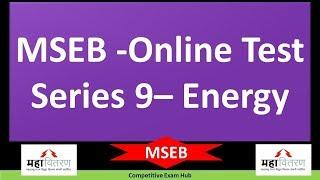 MSEB -Online Test Series 9– Energy